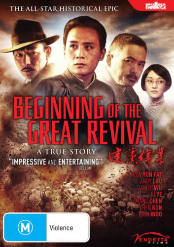 Beginning of the Great Revival - DVD (NEW & SEALED)