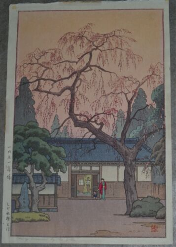 Toshi Yoshida Japanese Woodblock Print 'Cherry Blossums By The Gate'