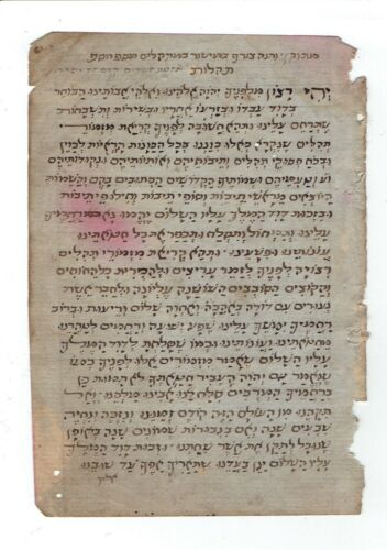 Ancient Manuscript The Prayer Before & After Reciting Tehillim From Morocco 19th