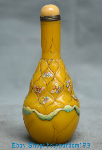 """5.2"""" Marked Old China Coloured glaze Dynasty Butterfly Snuff box snuff bottle"""