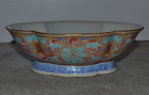 Antique Chinese Rose-Ground Famille Rose Footed Lobed Bowl Bats Shou
