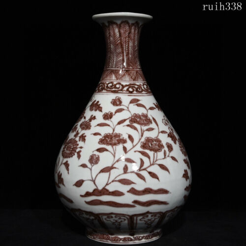 old collection China Ming Dynasty Underglaze red Flower pattern bottle