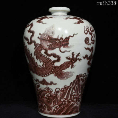 old collection China Ming Dynasty Underglaze red Dragon pattern bottle