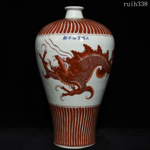 old collection China Ming Dynasty Alum red Dragon pattern pulm vase