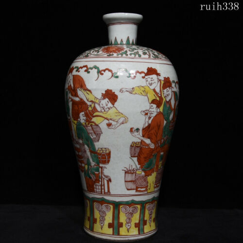 collection antique China Ming Dynasty Red and green Character story lines bottle