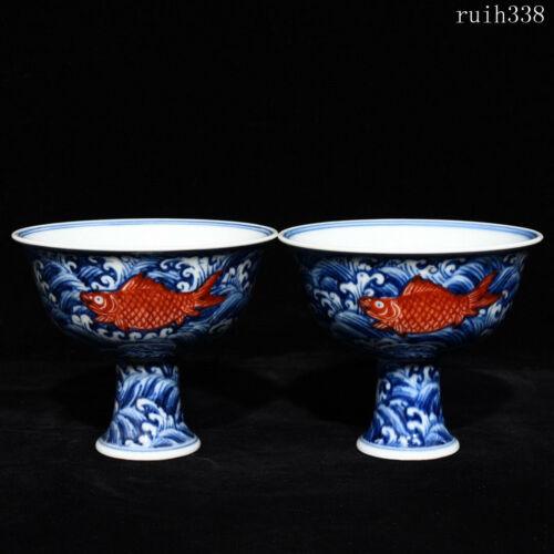 a pair China antique Ming Dynasty Blue and white Alum red fish patterns High cup