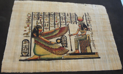 AUTHENTIC EGYPTIAN PAINTING ON PAPYRUS: j
