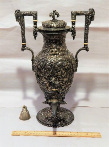 Large Antique S KIRK & SON  Silver Repousse Hot Water Urn 74.6 Troy Oz