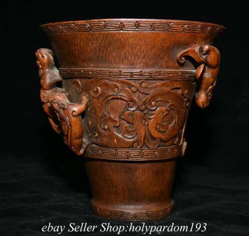 """6"""" Old Chinese Bamboo Root Hand Carving Dragon Phoenix Water Vessel Cup"""