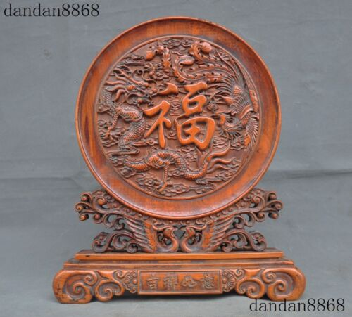Rare Old China Boxwood Wood Auspicious Dragon Phoenix Swan 福 Screen Byobu Statue