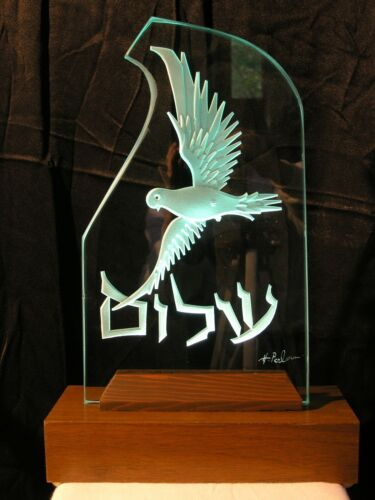 "Etched Glass ""Shalom"" Sculpture. Illuminated Base. By Herman Perlman. Signed."