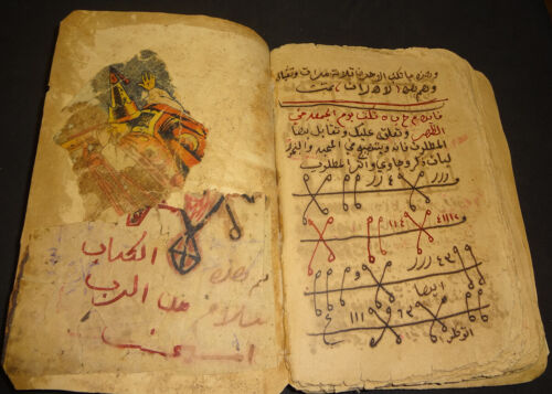 AN OLD ASTROLOGY MANUSCRIPT BY ABU MAASHER AL-BALKHI (OCCULT):