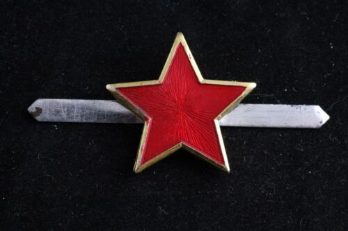 Bulgaria BNA Peoples Army Other Lower Rank Red Star Communist Hat Badge Soviet