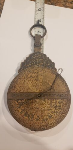 Exceptional Antique Islamic Astrolabe Brass