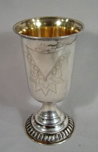 Antique Russian Silver 84 Large Kiddush Cup Goblet