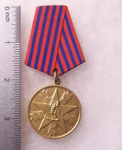 Yugoslavia Order of service to The People MedalOther Militaria - 135