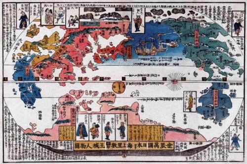 Large Japanese World Color MAP circa 1880 Vintage Art Poster of Far East Asia
