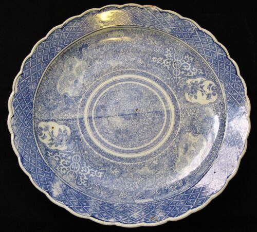 ANTIQUEJAPANESE PORCELAIN FLOWER BLUE & WHITE CHARGER PLATE, 18TH CENTURY, NR.