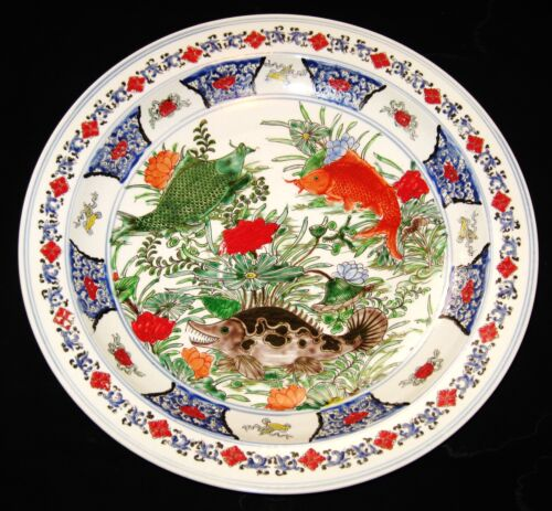 ANTIQUE CHINESE PORCELAIN CHARGER FISHES 45 CM, HAND PAINTED GUANGXU  MARK, NR