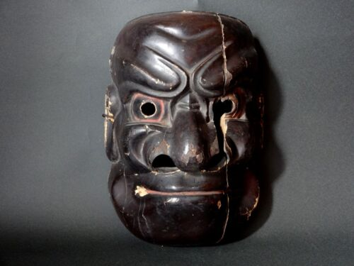 Japanese wooden curving Nou mask Ohbeshimi Muromachi period 14-15th