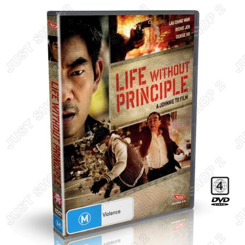Life Without Principle : Cantonese - English Subtitles : New DVD