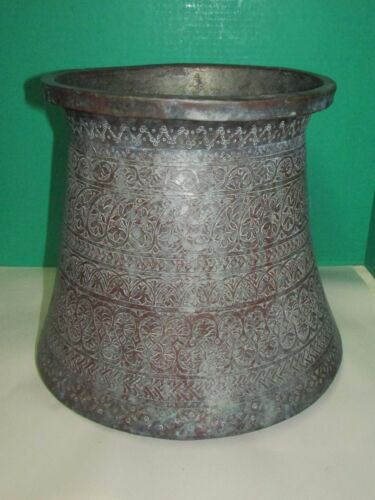 Large Antique Islamic Middle Eastern Tinned Copper Pot