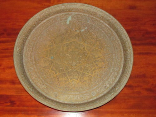 Small Old or Antique Asian Oriental Middle Eastern Tray Brass