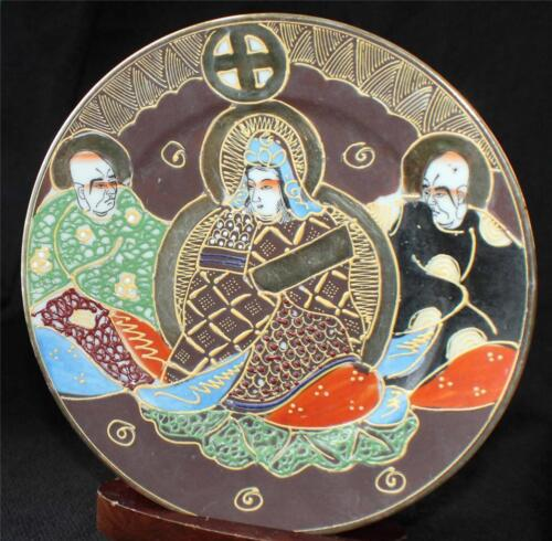 """Vintage SATSUMA Moriage Gold Gilded Hand Painted KANNON w IMMORTALS 7 1/4"""" Plate"""