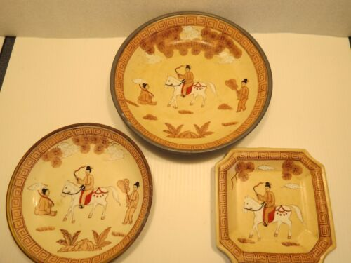 Vintage Oriental Chinese Ashtray & Two Bowl Set, Excellent Condition