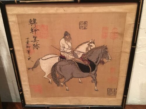 "antique Chinese Qing embroidered textile warrior horseback 13.5 x 13.5"" seals"