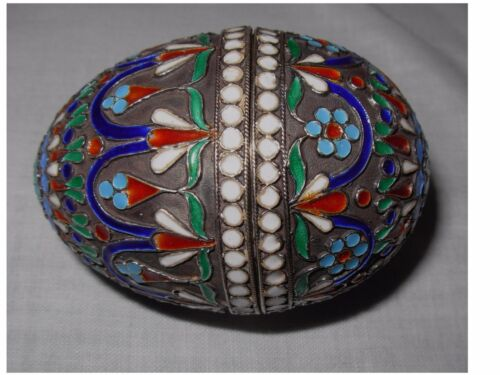 Russian 84 Silver and Enamel Egg Shaped Box Container Moscow