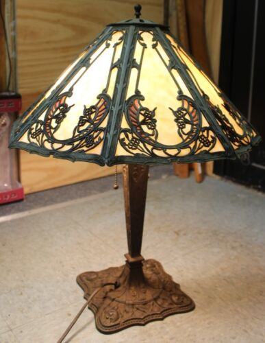Antique Art Deco Ornate? Beige Stained Slag Glass Metal Table Lamp 22""