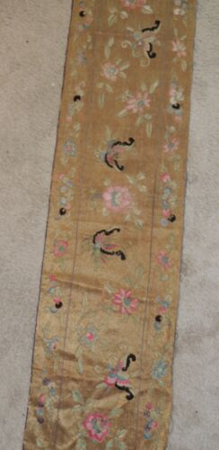 Antique Chinese Large Embroidered Panel w Metallic Gold Couched Threads