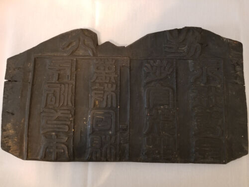 Korean Wooden 2 Sided Carved Printing Block