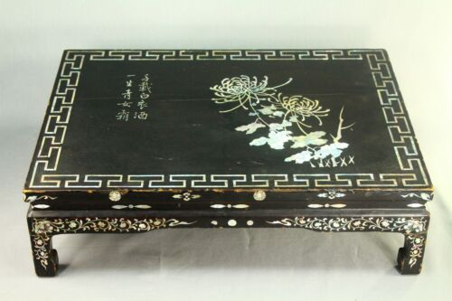 ! Antique Chinese Lacquered Wood & Mother-of-Pearl Inlay Penzai Stand
