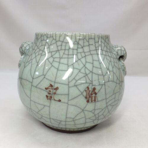 H475: Chinese blue porcelain vase of KANYO style with appropriate glaze and tone