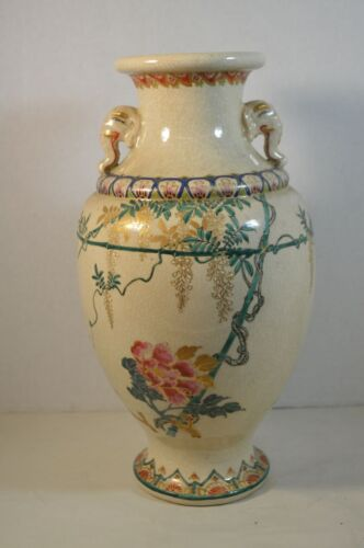 Antique Satsuma Pottery Vase with Flowers, Trees, and Presentation Box
