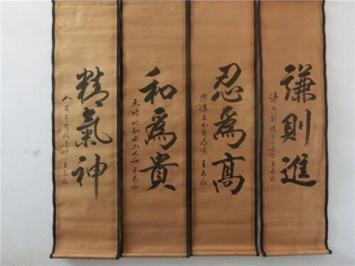 A Set Of 4Pcs,Old Collection Scroll Chinese Painting calligraphy