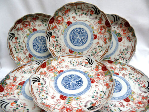 6 Pc. Antique 19th C. Signed Japanese Imari Hand Painted Porcelain Plates