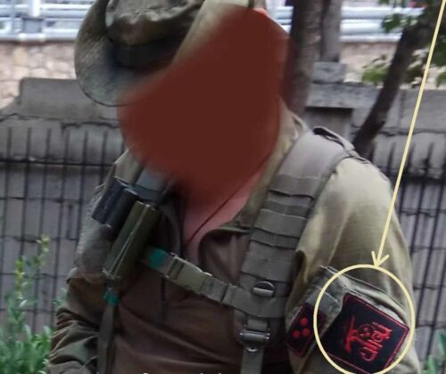 Moscow's Other Army In Syria Private Military Contractor Pmc Turan Red Insignia