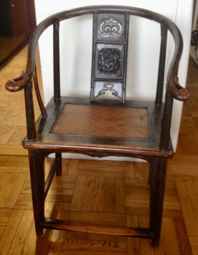 Antique 18 C. Chinese Wood Hand Carved Ornamental Horseshoe Chair