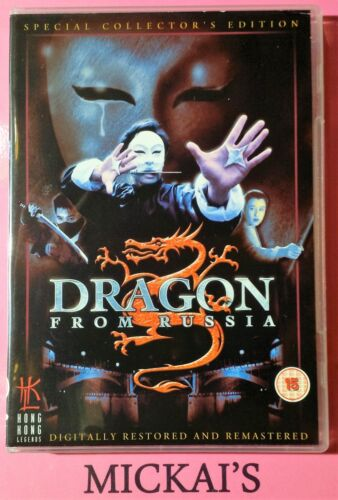 DRAGON FROM RUSSIA - HKL HONG KONG LEGENDS SPECIAL EDITION OOP DELETED