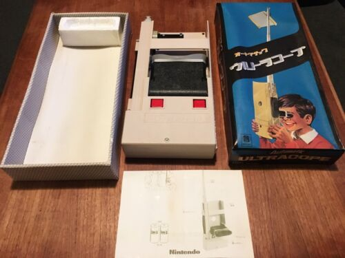1971 Nintendo Ultra Scope - vintage Japanese Toy - Tested and Works - Game Boy