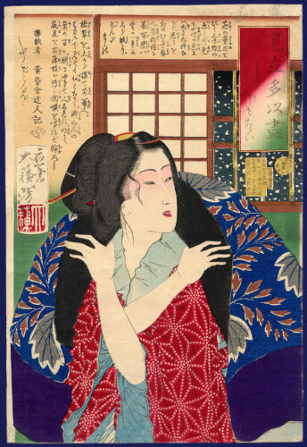JAPANESE WOODBLOCK PRINT by YOSHITOSHI (A Collection of Desires)