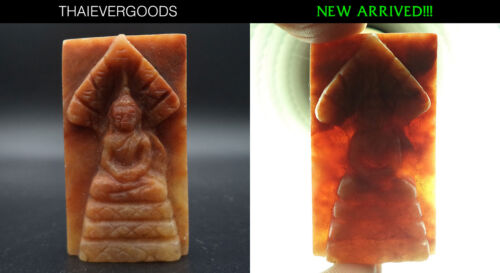 SOMDEJ BUDDHA NAGA PROK HONEY COLOR STONE RELICS 300 YOD THAI AMULET