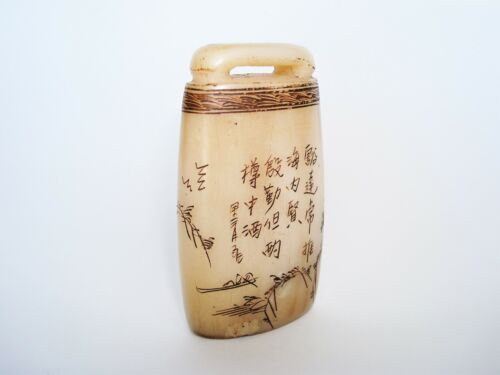 Chinese Bell Shaped Soapstone Seal with Landscape Drawing and Signed Calligraphy