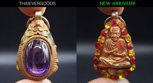 BE 2411 LP TOH PENDANT DARK PURPLE NAGA GEM WAT PHRA KEAW REAL THAI AMULET
