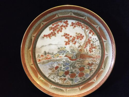 Antique Japanese Satsuma Detail Handpainted Pheasant Plate, Signed, Marked, 8.5""
