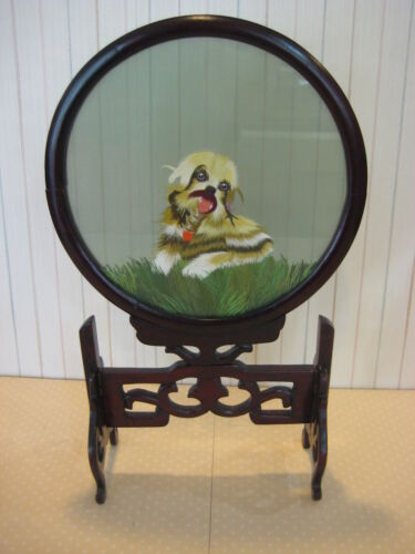 RARE VINTAGE CHINESE HAND CARVED TABLE SCREEN W/EMBROIDERED PUPPY SILK INSERT