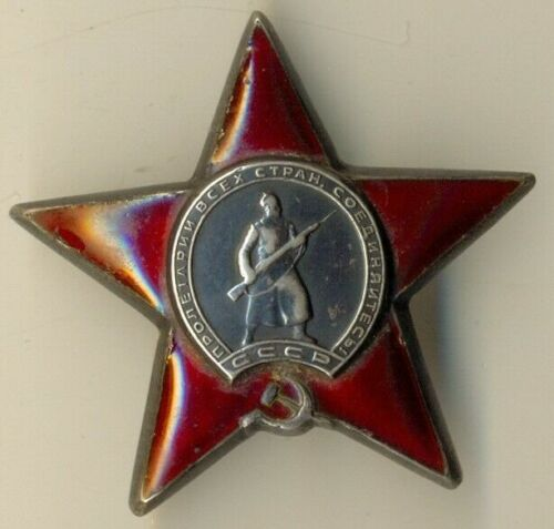 Soviet Banner Medal Order Red Star PYATKA 170520  Combat research  (1182b)Medals, Pins & Ribbons - 165608